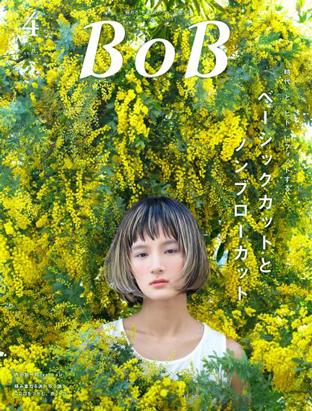 髪書房『BOB4月号』でナシードカラーをご紹介頂きました。